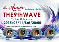 THE ANNEX 9th WAVE ( Anniversary Party )  - ARTY FARTY - 1390x983 468.9kb