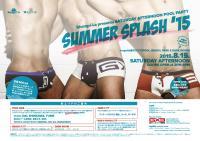 "POOL PARTY ""SUMMER SPLASH '15""  - メンズパンツ倶楽部 - 2530x1787 1155.2kb"