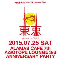 ゲイバー ゲイクラブイベント Anniversary Party  ALAMAS CAFE 7th + AiSOTOPE LOUN