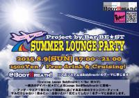 SUMMER LOUNGE PARTY @BodyBreath!  - BE☆ST - 1280x906 305.2kb