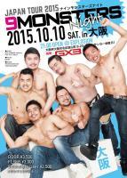 9monstersナイト in 大阪 <MEN ONLY>  - メンズパンツ倶楽部 - 570x800 103kb