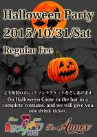 Halloween Party ! !  - The ANNEX - 1404x1985 879.9kb