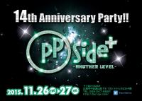 【広島】pPside+14周年PARTY!!  - pPside+-another level- - 1000x713 169.1kb
