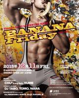 BANANA Friday  - メンズパンツ倶楽部 - 1774x2210 1623.3kb