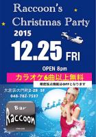 大宮Bar Raccoon Christmas Party 2015  - 大宮 Bar Raccoon - 750x1070 195.2kb
