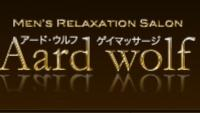 Aardwolf  - Aardwolf - 800x451 58.6kb