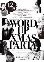 WORDUPBAR クリスマスPARTY🎅  - WORDUP BAR - 334x476 67.8kb