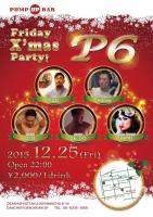 PUMPUPBAR Friday Party 『P6』  - PUMP UP BAR - 722x1024 169kb