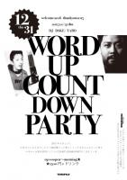 WORDUPBAR カウントダウンPARTY‼️  - WORDUP BAR - 420x595 61.2kb
