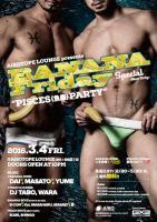 """BANANA Friday Special """"PISCES(魚座)PARTY""""  - メンズパンツ倶楽部 - 500x708 236.3kb"""