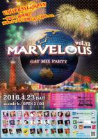 MARVELOUS vol.13  - LUV! Disco Style Bar - 905x1280 297.5kb