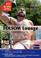 FOLSOM Lounge (Leather Bar)  - The ANNEX - 456x640 101.4kb