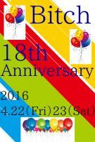 Bitch 18th Anniversary(東京・八王子市)  - Bitch - 648x960 167.5kb
