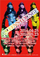 QUEEN'S LOUNGE THE SHOW  - AiSOTOPE LOUNGE - 547x768 127.8kb