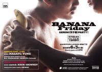 BANANA Friday  GEMINI(双子座)PARTY!  - AiSOTOPE LOUNGE - 600x424 56kb
