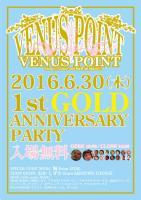 VENUS POINT  - AiSOTOPE LOUNGE - 481x680 80.4kb
