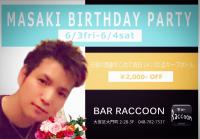 大宮 Bar Raccoon masaki birthday party  - 大宮 Bar Raccoon - 1534x1068 225.7kb