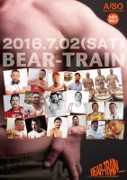 BEAR-TRAIN  TOKYO BEAR WEEK!  - AiSOTOPE LOUNGE - 722x1024 662.2kb