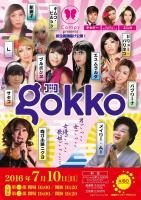 GOKKO  - AiSOTOPE LOUNGE - 841x1192 285.8kb