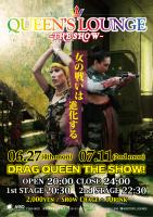 QUEEN'S LOUNGE THE SHOW  - AiSOTOPE LOUNGE - 595x842 546.3kb