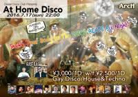 ゲイバー ゲイクラブイベント At Home Disco  SHIKISAI 27th Birthday Bash