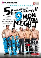 7/23(SAT) 21:00~ 9monsters Night 5th Anniversary Party in Osaka!! <MEN ONLY>  - メンズパンツ倶楽部 - 1114x1575 232.1kb