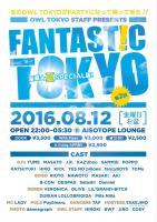 〓 FANTAST!C TOKYO vol.2 〓  - AiSOTOPE LOUNGE - 848x1199 181.5kb