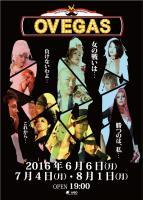 おベガス!  - AiSOTOPE LOUNGE - 699x979 158kb