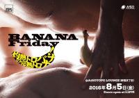 """BANANA Friday  """"灼熱の完熟トロトロバナナ!""""  - AiSOTOPE LOUNGE - 1280x904 531.8kb"""