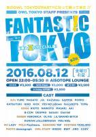 FANTAST!C TOKYO VOL'2  ~OWL TOKYO STAFF PRESENTS~  - AiSOTOPE LOUNGE - 1061x1500 562.1kb