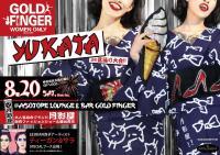 I♥GF 【GOLD FINGER】  YUKATA de 盆踊り大会!  - AiSOTOPE LOUNGE - 1280x903 278.4kb