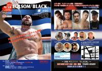 FOLSOM 「BLACK」  - AiSOTOPE LOUNGE - 914x640 182.7kb
