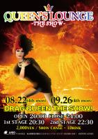 QUEEN'S LOUNGE THE SHOW  - AiSOTOPE LOUNGE - 842x1191 969.7kb