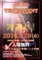 VENUS POINT  - AiSOTOPE LOUNGE - 842x1191 191.2kb