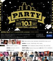 PARTY  - AiSOTOPE LOUNGE - 1000x1143 246.8kb