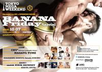 BANANA Friday Special  - AiSOTOPE LOUNGE - 1280x902 543.2kb