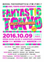 FANTAST!C TOKYO  ~OWL TOKYO STAFF PRESENTS~  - AiSOTOPE LOUNGE - 723x1024 319.2kb
