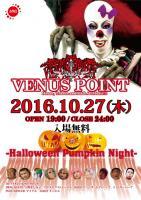 VENUS POINT  - AiSOTOPE LOUNGE - 840x590 94.3kb