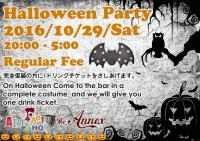 ARTY & ANNEX  Halloween Party ! !  - The ANNEX - 2481x1754 1608.2kb