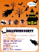Halloween Night  - Member's 結 - 839x1134 265.5kb