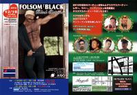 FOLSOM 「BLACK」Black Christmas  - AiSOTOPE LOUNGE - 1201x841 288.9kb