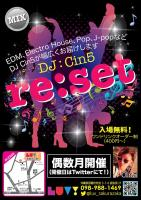 re:set @LUV! okinawa sakurazaka  - LUV! Disco Style Bar - 778x1100 300.2kb
