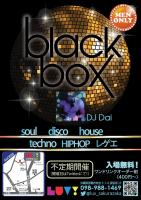 black box @LUV! okinawa sakurazaka  - LUV! Disco Style Bar - 773x1100 267.8kb