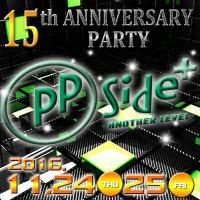 【広島】pPside+15周年パーティー  - pPside+-another level- - 400x400 87.8kb