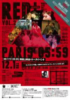 WORLD AIDS DAY PARTY「RED awareness vol.2」  映画「パリ05:59」特別上映会 + トークイベント  - コミュニティセンターakta - 1240x1753 641kb
