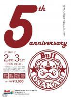 Bull 5周年記念パーティー  - Bull - 640x872 135.4kb