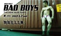 BAD BOYS  2017 new year party  - AiSOTOPE LOUNGE - 558x330 43kb