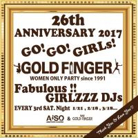 I♥GF 【GOLD FINGER】  26th Anniversary year 2017  - AiSOTOPE LOUNGE - 1122x1119 232.6kb