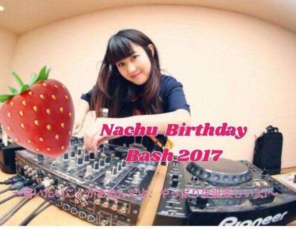 Nachu Birthday Bash 2017  ~言いたいことがあるんだよ、やっぱり生誕楽しいよ!~  - AiSOTOPE LOUNGE - 200x200 31kb