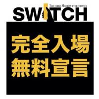 SWITCH  - AiSOTOPE LOUNGE - 435x435 24.5kb